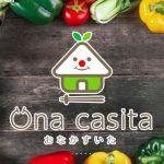 おなかすいた(UnaCasita)店舗や価格帯・売っているものって何?