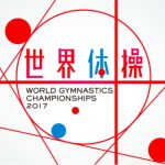 世界体操カナダ2017決勝速報・結果と動画まとめ!男子女子個人総合・種目別