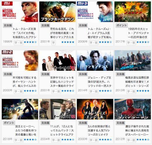 動画 ミッション 5 インポッシブル ミッションインポッシブル5(映画)無料フル動画情報!Dailymotionやパンドラも調査 映画TIMES